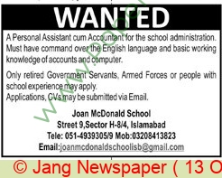 Joan Mcdonald School jobs newspaper ad for Personal Assistant Cum Accountant in Islamabad on 2021-10-13