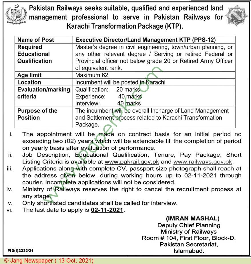 Pakistan Railways jobs newspaper ad for Executive Director in Islamabad on 2021-10-13
