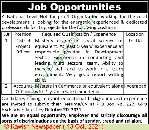 Non Profit Organization jobs newspaper ad for District Project Officer in Thatta on 2021-10-13