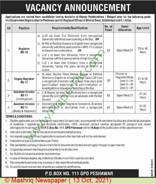 Public Sector Organization jobs newspaper ad for Registrar in Peshawar on 2021-10-13
