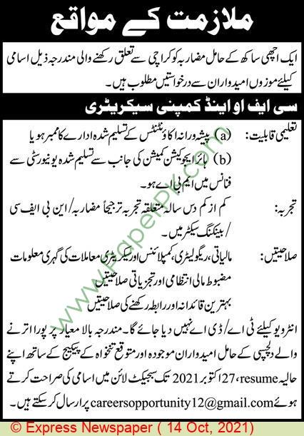 Pakistan Based Company jobs newspaper ad for Company Secretary in Karachi on 2021-10-14