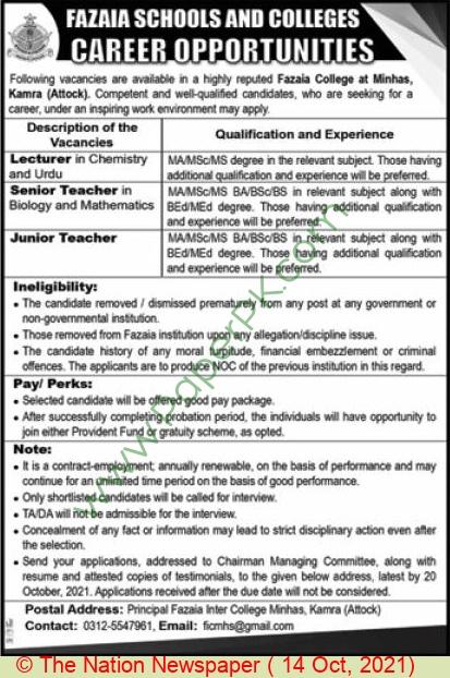 Fazaia Schools & Colleges jobs newspaper ad for Junior Teacher in Kamra on 2021-10-14