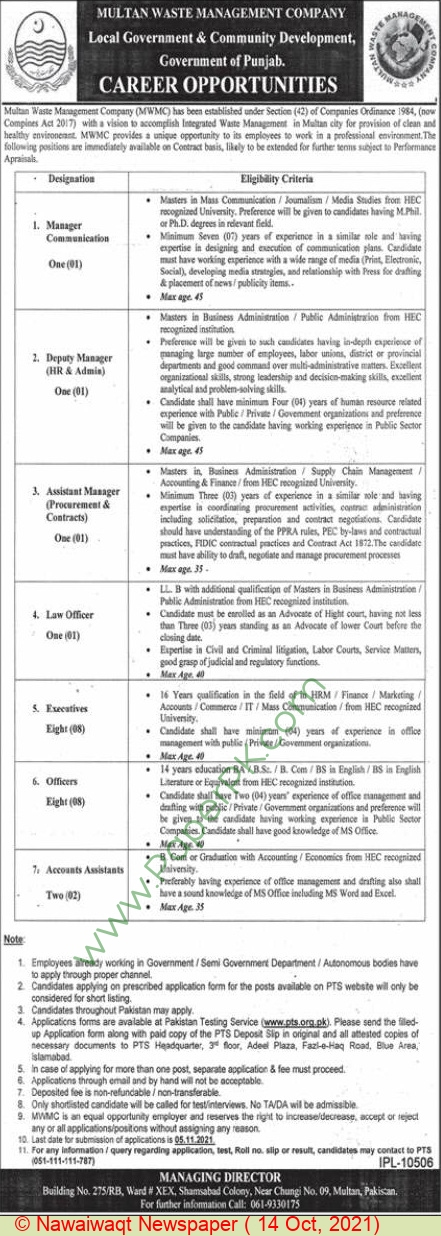 Multan Waste Management Company jobs newspaper ad for Manager Communication in Multan on 2021-10-14