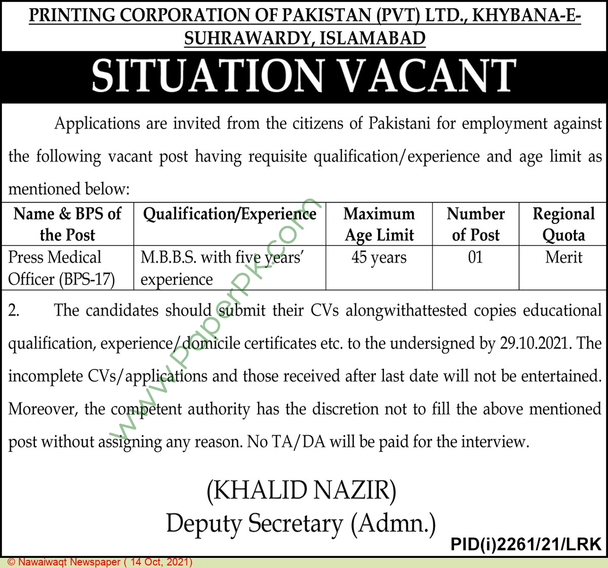 Pakistan Security Printing Corporation Private Limited jobs newspaper ad for Press Medical Officer in Islamabad on 2021-10-14