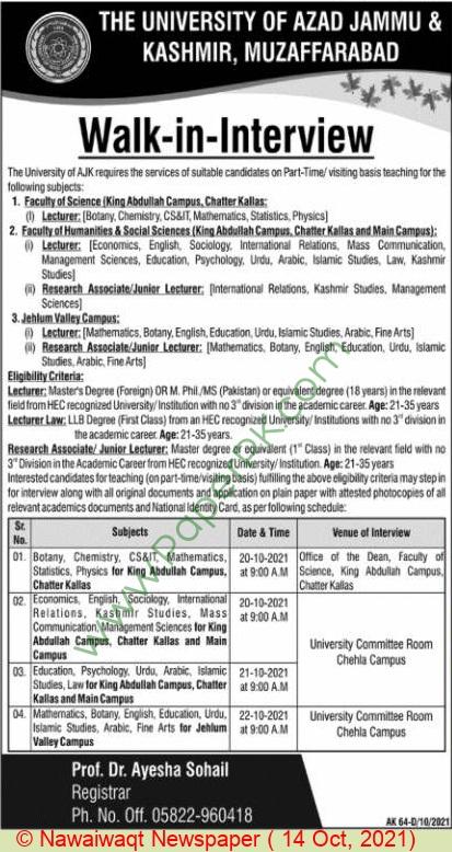 The University Of Azad Jammu & Kashmir jobs newspaper ad for Lecturer in Kashmir, Muzaffarabad on 2021-10-14