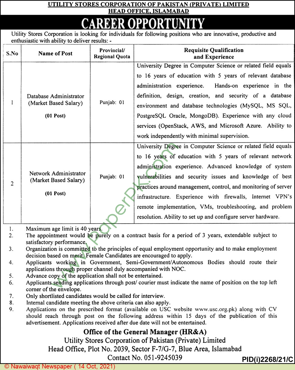 Utility Stores Corporation Of Pakistan Private Limited jobs newspaper ad for Database Administrator in Islamabad on 2021-10-14
