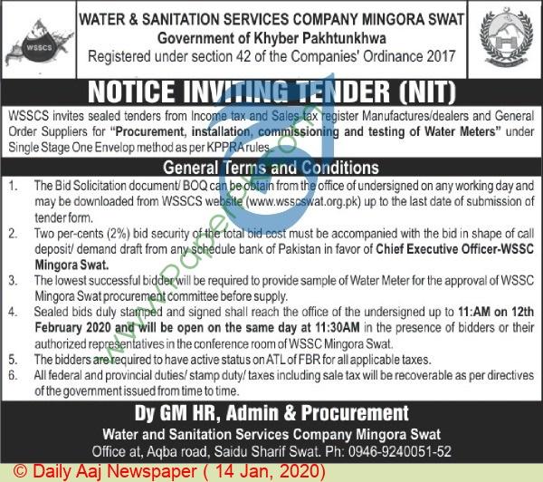 Water & Sanitation Services Swat Tender Notice