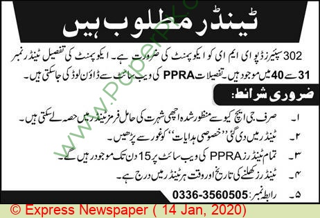 302 Spare Depot Eme Pakistan Tender Notice