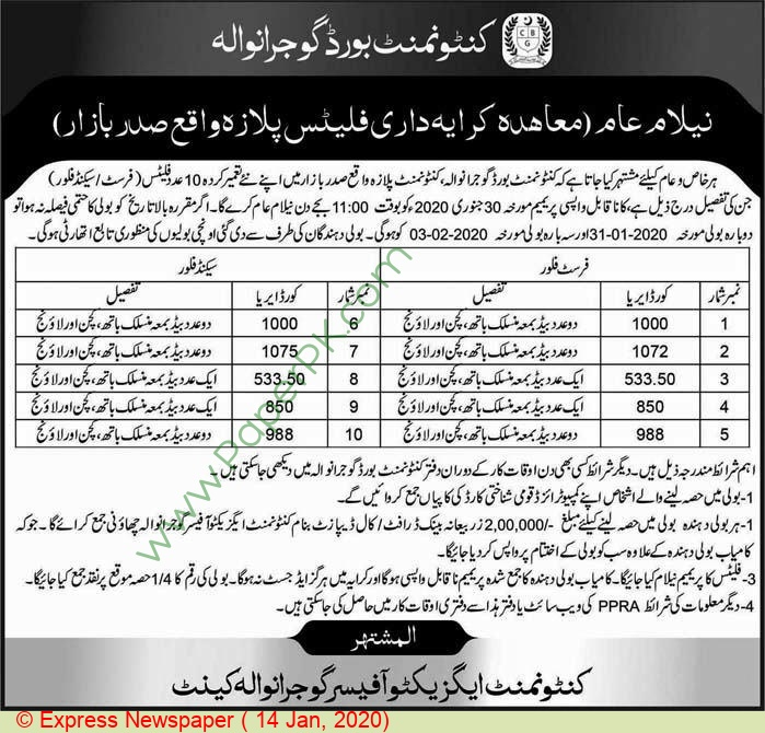 Cantonment Board Gujranwala Auction Notice (2)