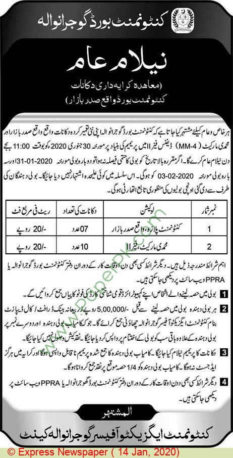 Cantonment Board Gujranwala Auction Notice