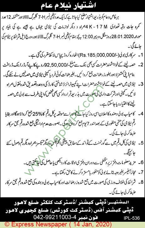 Deputy Commissioner Lahore Auction Notice