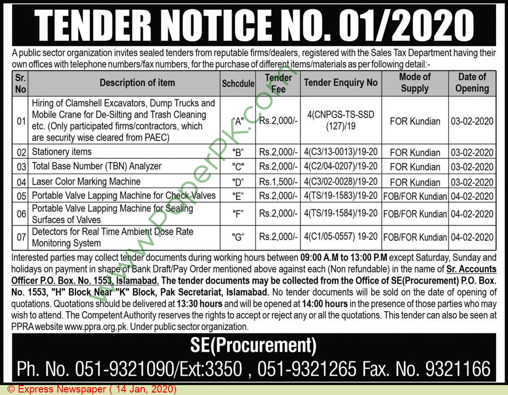 Federal Government Islamabad Tender Notice