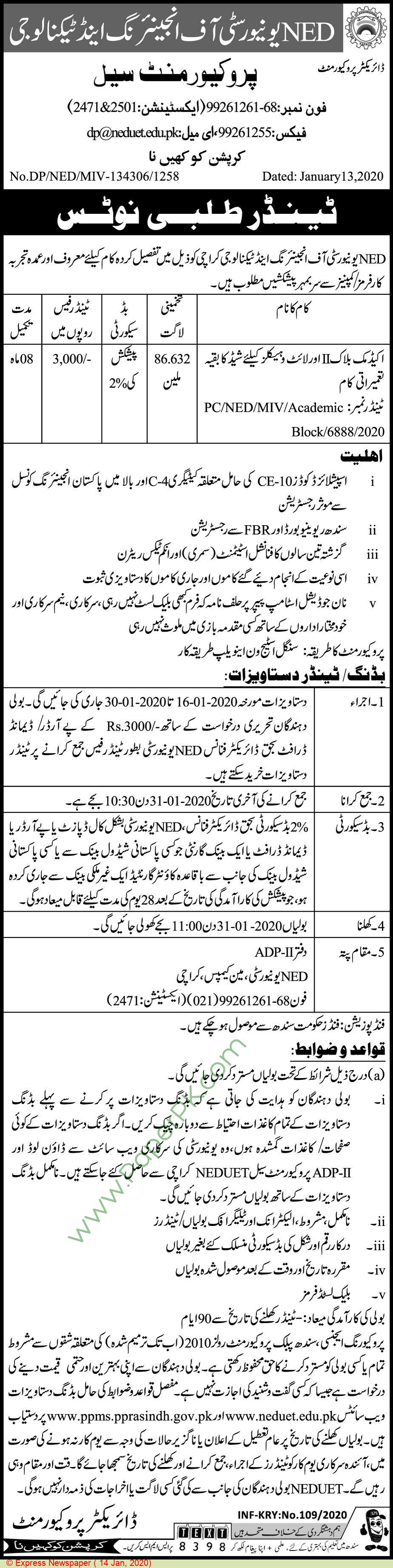 Ned University Of Engineering & Technology Karachi Tender Notice
