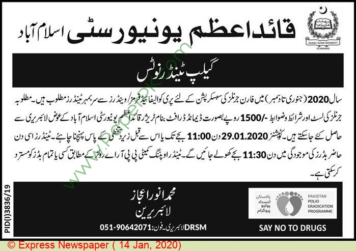 Quaid E Azam University Islamabad Tender Notice