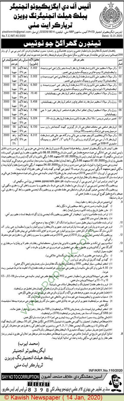 Public Health Engineering Department Tharparkar Tender Notice