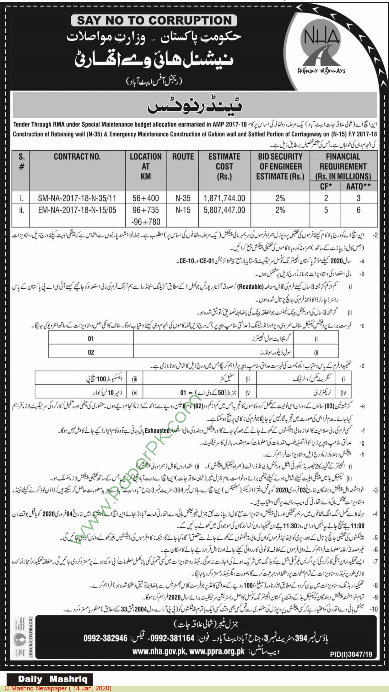 National Highway Authority Abbottabad Tender Notice