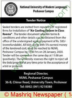 National University Of Modern Languages Peshawar Tender Notice