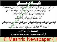 Pakistan Army Risalpur Auction Notice