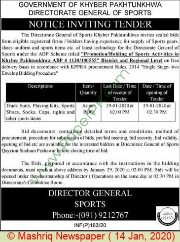 Sports Department Peshawar Tender Notice