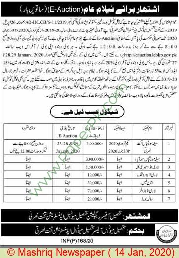 Tma Peshawar Auction Notice