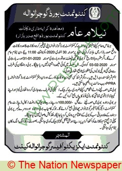 Cantonment Board Gujranwala Auction Notice.3.