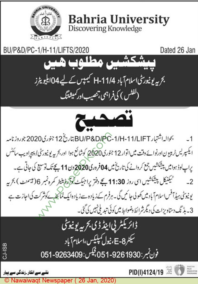 Bahria University Rawalpindi Tender Notice