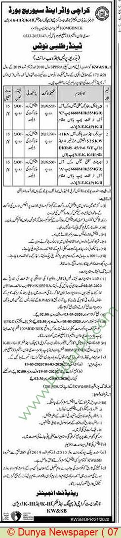 Karachi Water & Sewerage Board Tender Notice