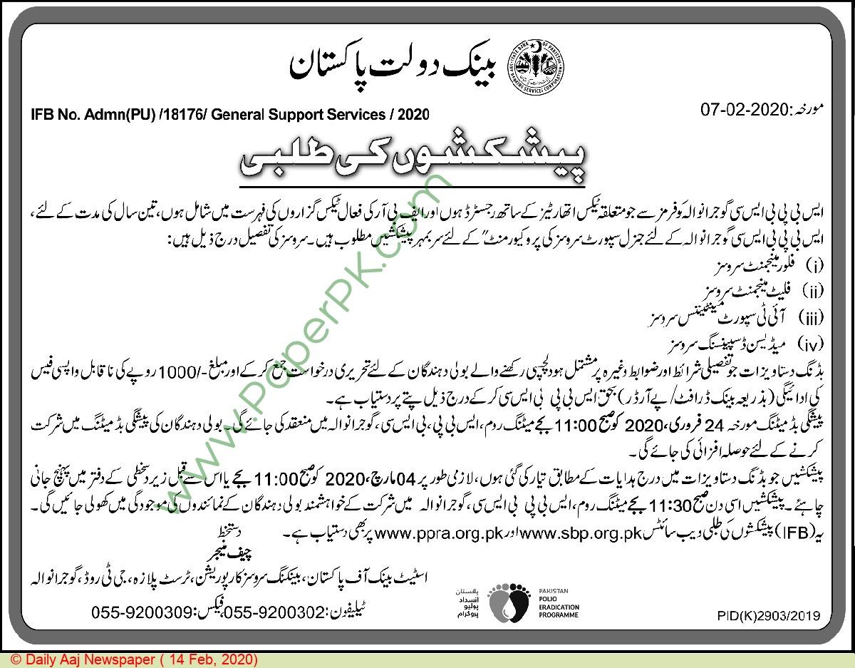 State Bank Of Pakistan Gujranwala Tender Notice