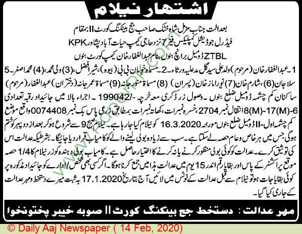 Zarai Taraqiati Bank Limited Peshawar Auction Notice