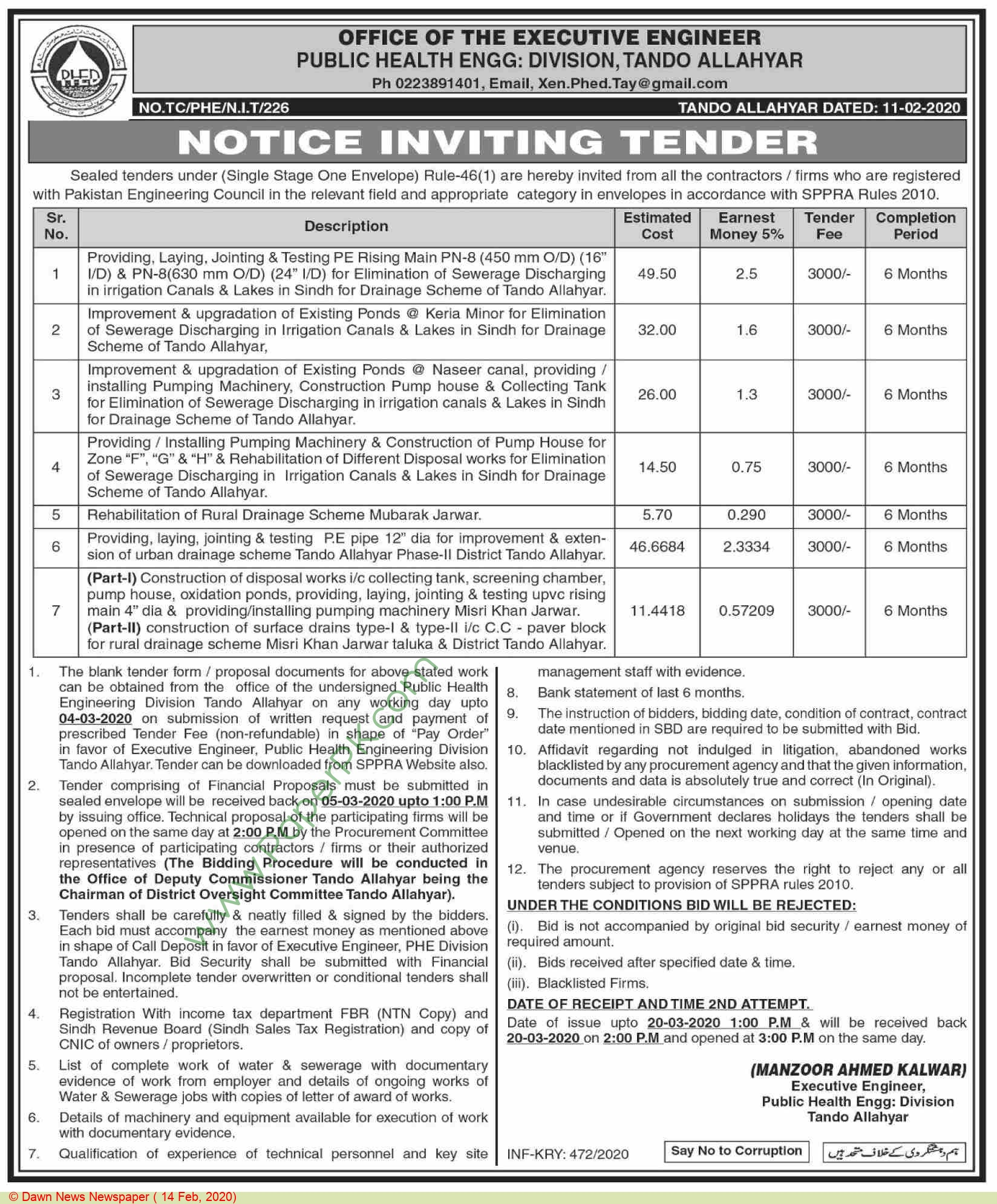 Public Health Engineering Division Tando Allahyar Tender Notice