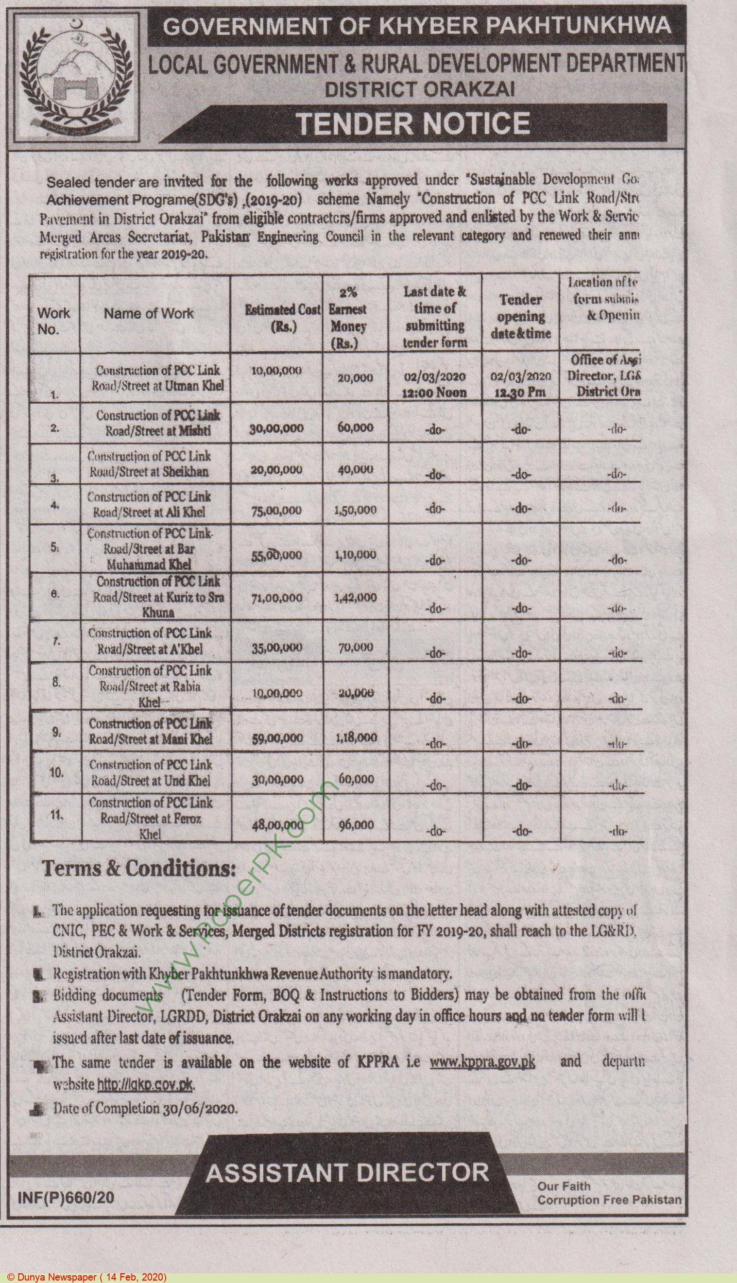 Government Of Kpk Orakzai Tender Notice