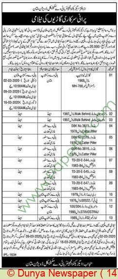 Highways Division Multan Auction Notice