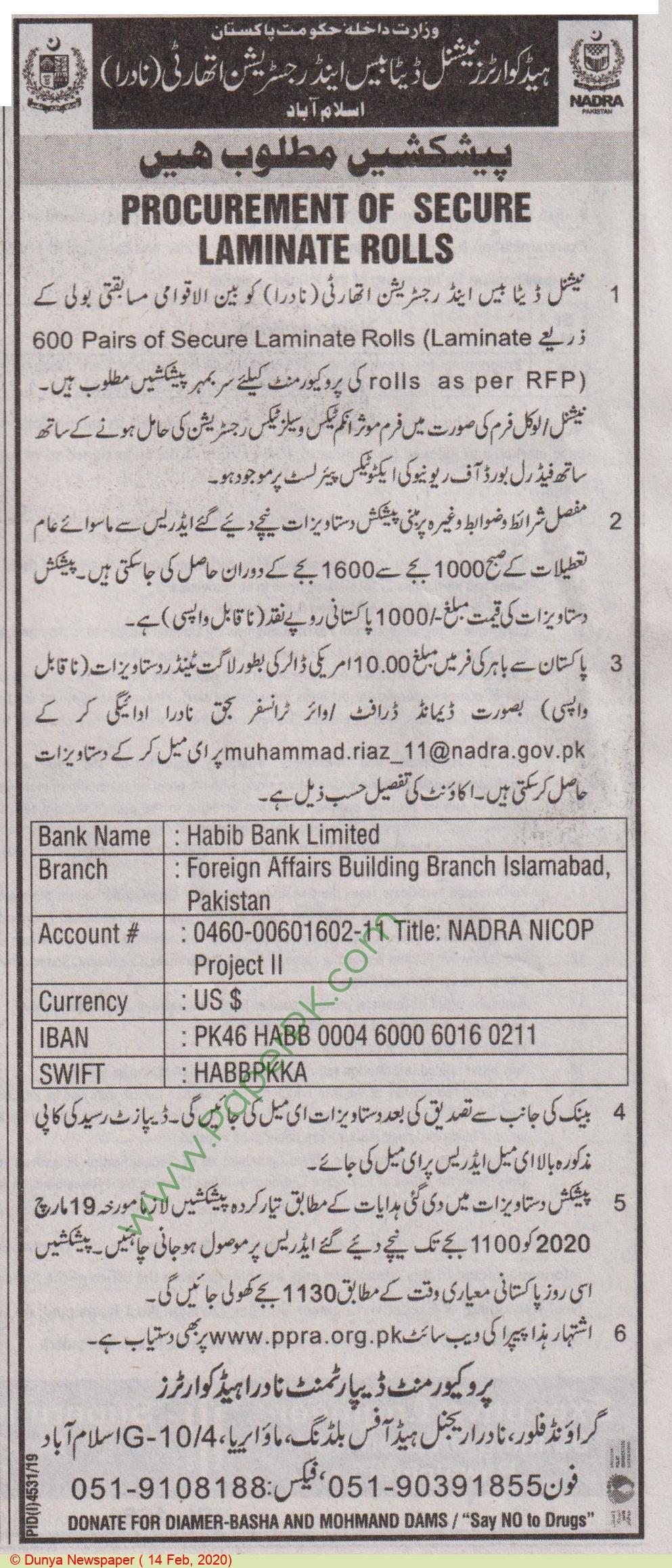 Nadra Islamabad Tender Notice