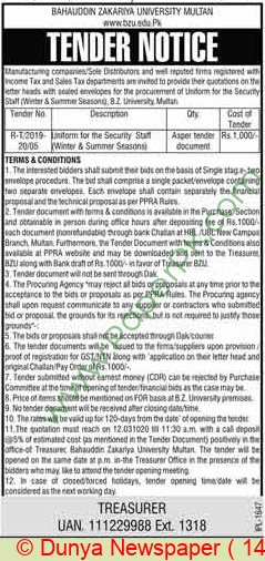 Bzu Multan Tender Notice