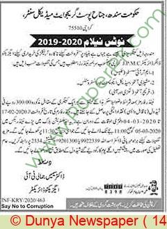 Jinnah Postgraduate Medical Center Karachi Auction Notice