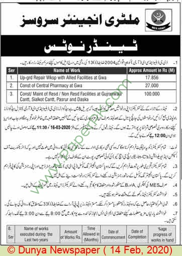 Mes Army Gujranwala Tender Notice