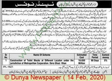 Metropolitan Corporatio Dera Ghazi Khan Tender Notice....