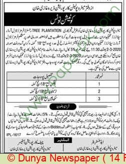 Metropolitan Corporatio Dera Ghazi Khan Tender Notice