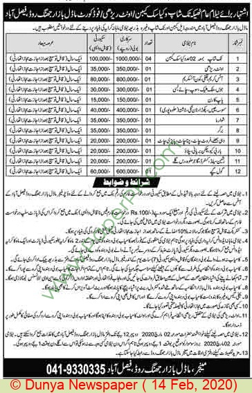 Model Bazar Faisalabad Auction Notice
