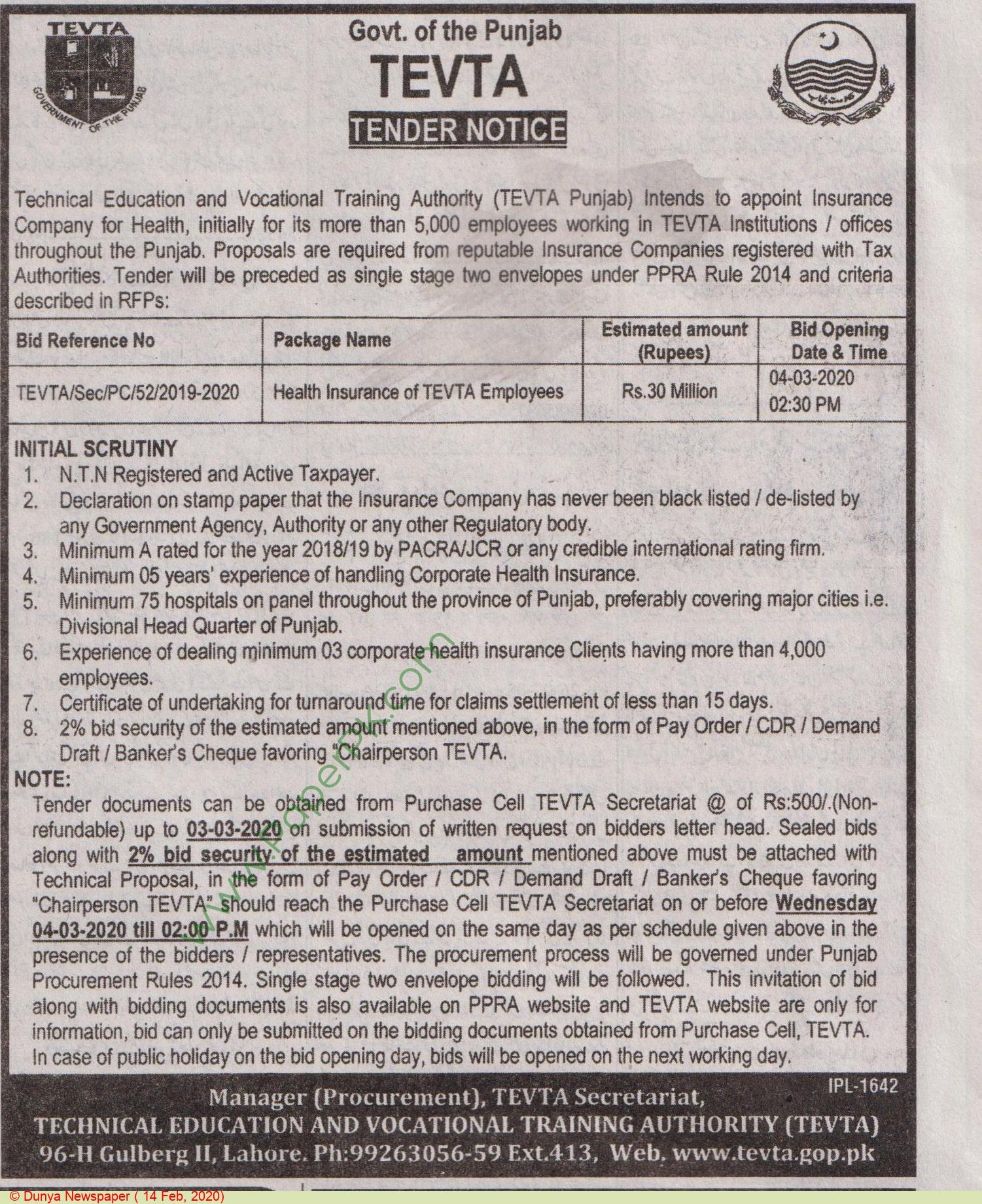 Tevta Lahore Tender Notice