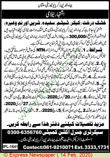 Bahauddin Zakariya University Multan Auction Notice