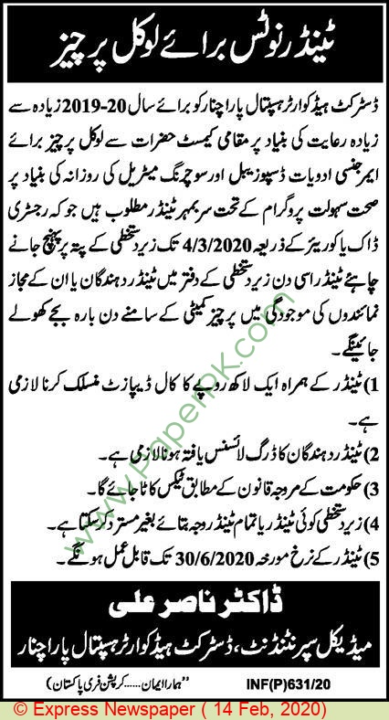District Headquarter Hospital Parachinar Tender Notice