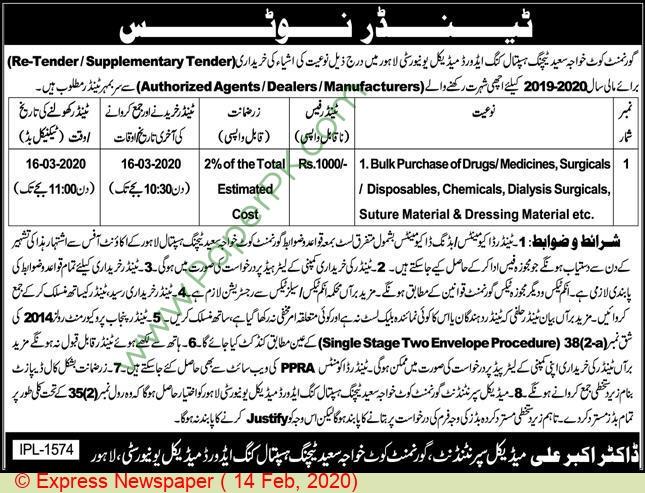 Government Kot Khawaja Saeed Teaching Hospital Lahore Tender Notice