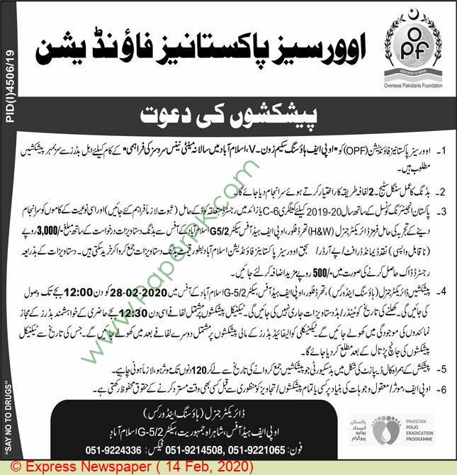 Overseas Pakistanis Foundation Islamabad Tender Notice