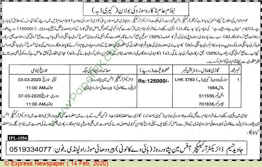 Punjab Government Rawalpindi Auction Notice