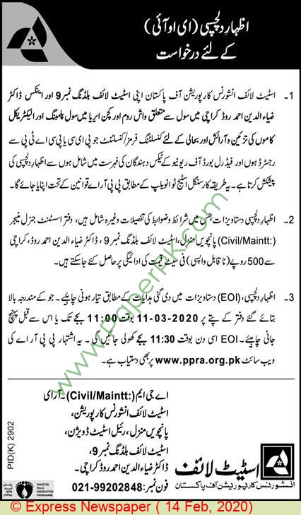 State Life Insurance Corporation Of Pakistan Karachi Tender Notice