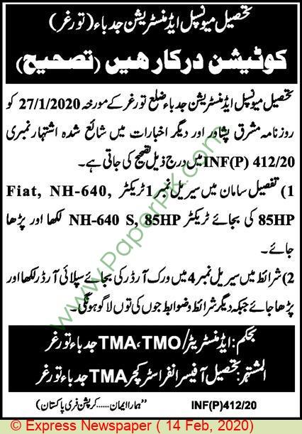 Tehsil Municipal Administration Torghar Tender Notice