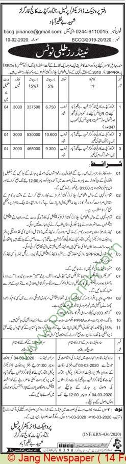Bakhtawar Cadet College For Girls Shaheed Benazeerabad Tender Notice