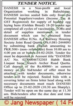 Danesh Quetta Tender Notice
