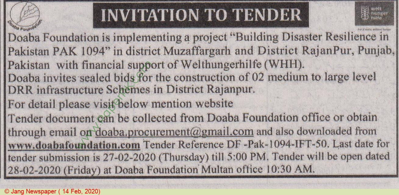Doaba Foundation Muzaffarabad Tender Notice